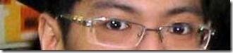 Leo eyes