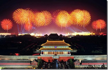 afp.getty.fireworks.china