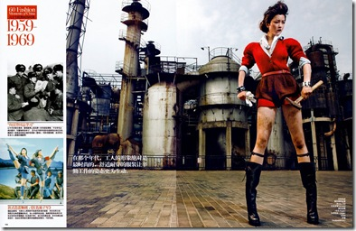Vogue Magazine China Most Memorable Moments 3