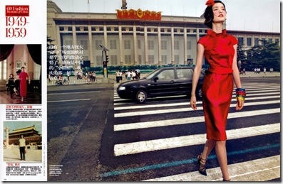 Vogue Magazine China Most Memorable Moments 2b
