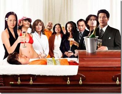 dimsum funeral