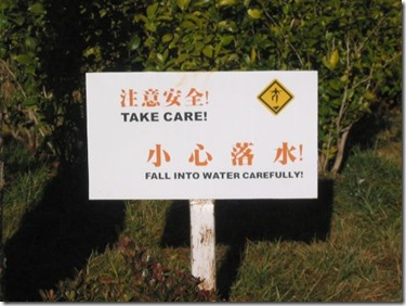 fall-into-water-carefully