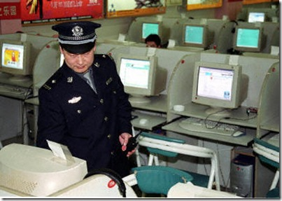china_internet_police_74676