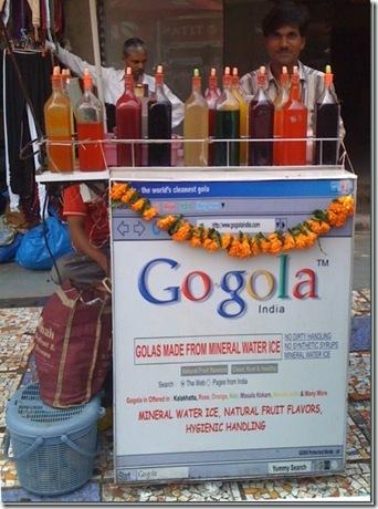 GoogleGola_thumb
