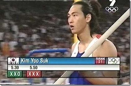 funny name3