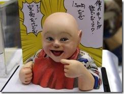 happy baby japan