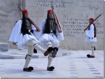 Greek soldiers scary