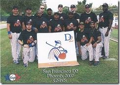 ba-Softballsuit2_0501531518