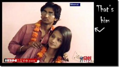 Nitish and Aarti