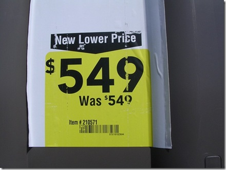 price-check-