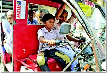 young driver copyright daily star
