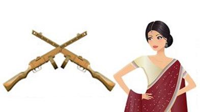 bride gun