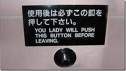 you lady push
