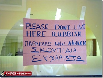 engrish-funny-recently-in-greece