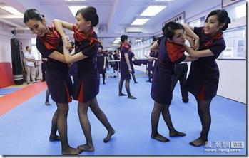 flight attendant training