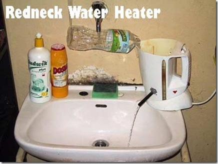 Redneck-water-heater