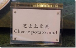cheese potato mud