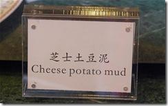 cheese potato mud