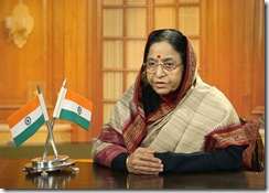 Pratibha-patil-office-photos