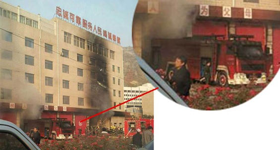 fire-station-fire-lanzhou