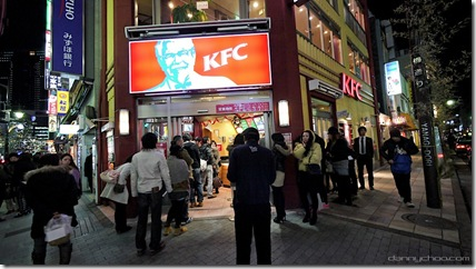 queue at kfc