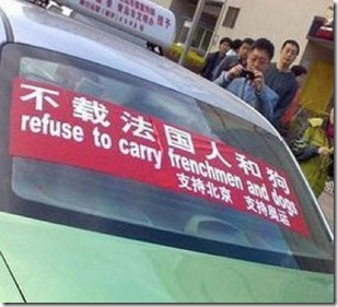 funny-taxi-sign