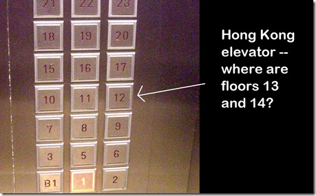 a-elevator