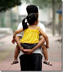 china-mother-and-child