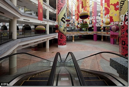 china-mall-empty