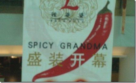 SPICY GRANDMA1