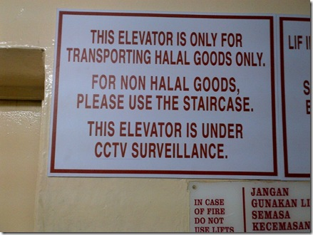 halal only