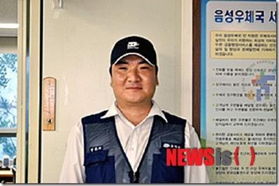 jeon-ho-jin
