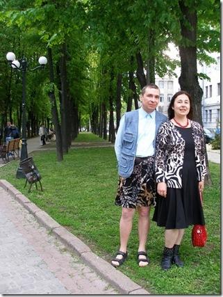 Vladimir-Fromin2-550x733