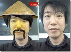 make_me_asian_app_can_make_japanese_folks_look_asian_go3wk