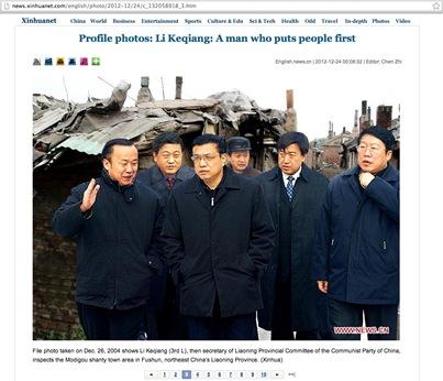 Embarrassing-XinhuaPhotoshopLiKeqiang-Xinhua2-20121226