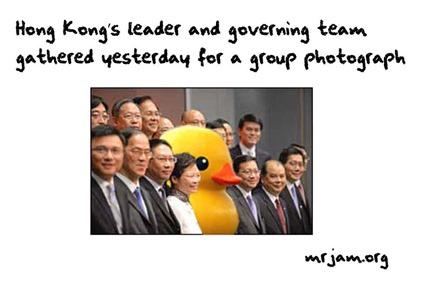 duck premier