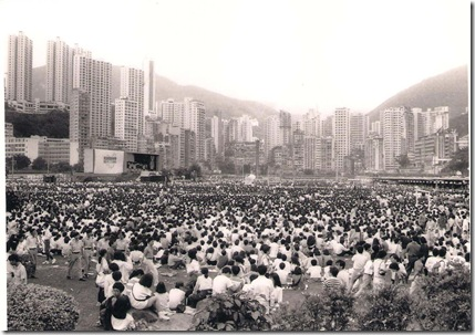 March for democracy HK June 1989 001