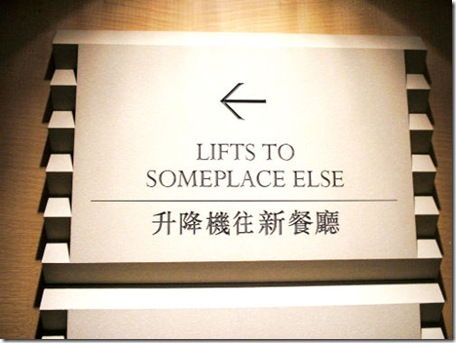 lifts to someplace else