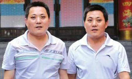 Liu yonggang zeng gong