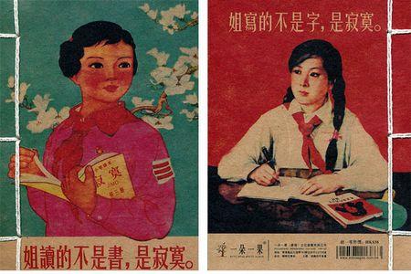 CHINA_BOOK01