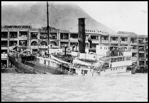 Image result for 1937 Great Hong Kong typhoon