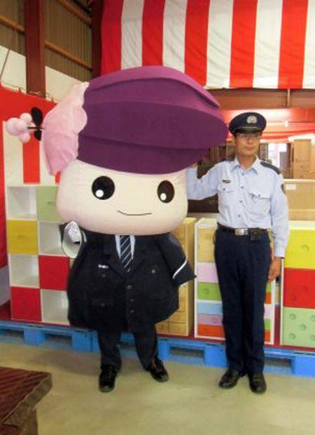 Japan prison mascot